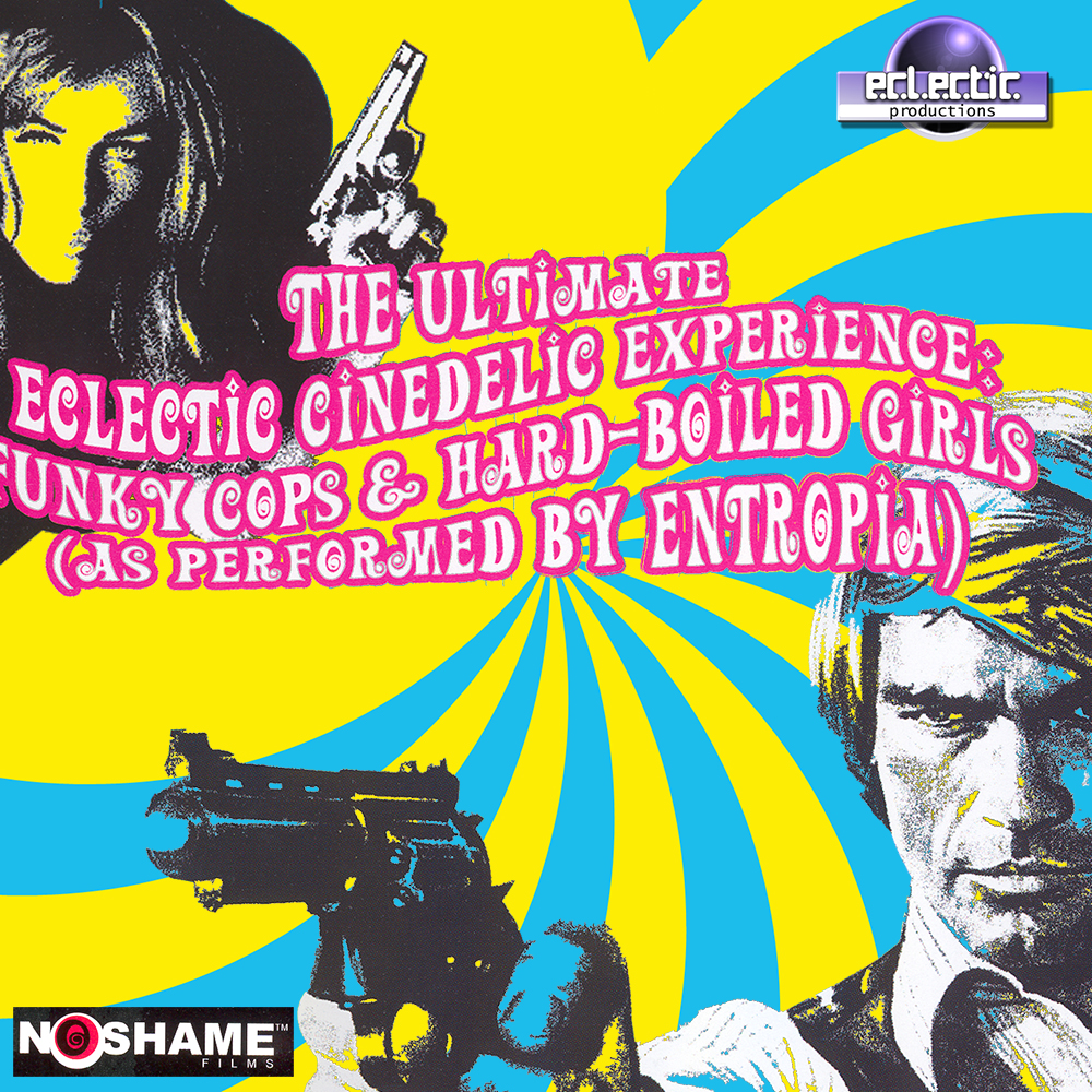 E021 - THE ULTIMATE ECLECTIC CINEDELIC EXPERIENCE A