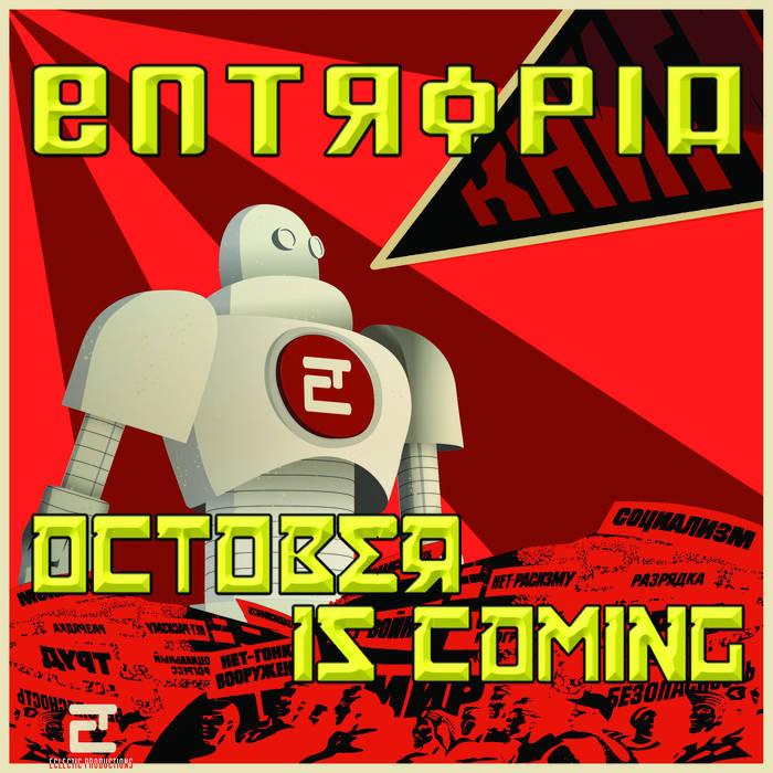 E68 (CD) – Entropia – October Is Coming